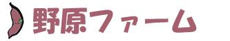 GOSEN(ゴーセン)ウミシマAKコントロール16W20PTS720W20P【送料無料】【smtb-f】 セイコー